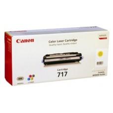 Картридж CANON 717 С Cyan для MF8450