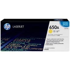 Kартридж Hewlett-Packard Желтый HP CE272A для принтеров HP LaserJet CP5520 (15000 копий)