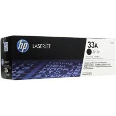 Картридж HP 33A для HP LaserJet Ultra M106/MFP M134 (CF233A)