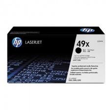 Картридж Hewlett-Packard  LaserJet 1320 High Volume Smart Print Cartridge, black