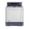 Цветной Лазерный принтер Kyocera P7040CDN (A4, 600 dpi, 512Mb, 40 ppm, дуплекс, USB 2.0, Network)